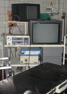 эндосокпическая операционная